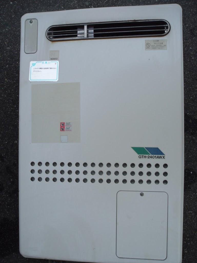神戸市須磨区 戸建て ガス給湯器取替(交換)