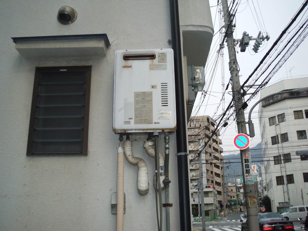 神戸市灘区 戸建て リンナイ ガス給湯器取替(交換)工事