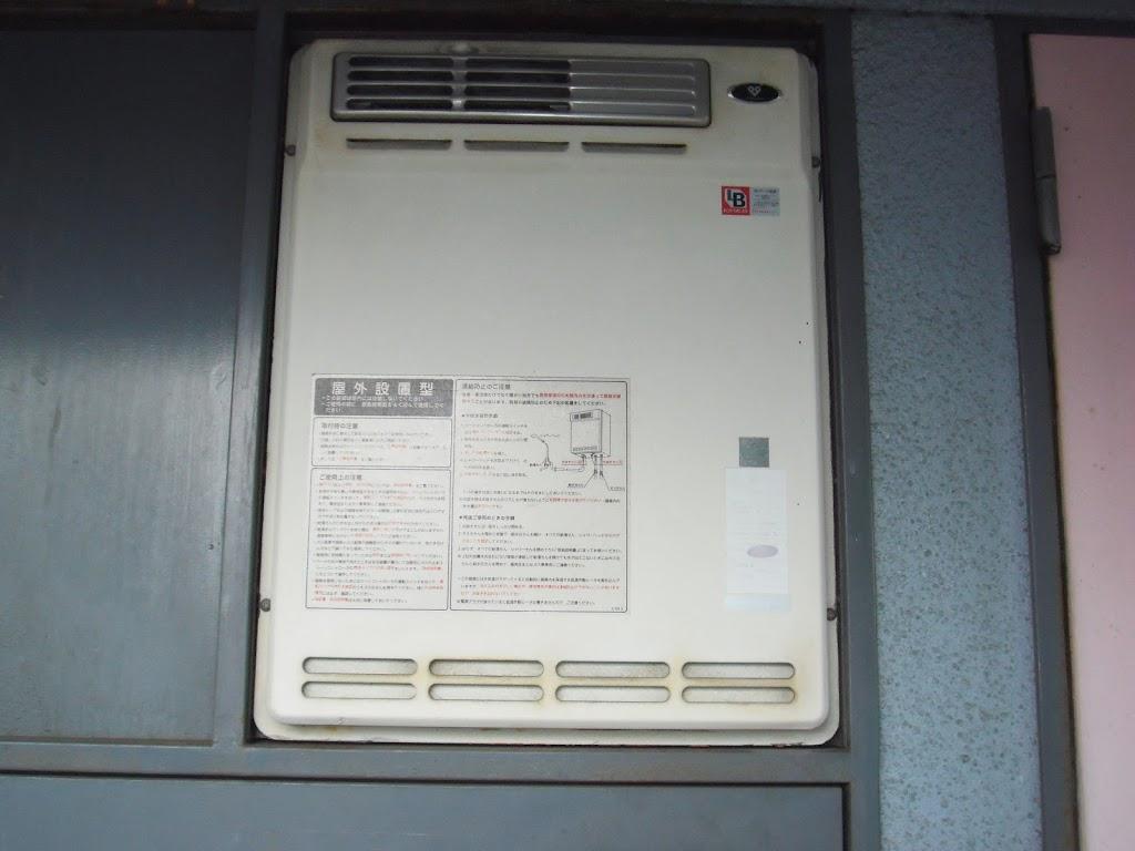 兵庫県尼崎市 賃貸マンション ノーリツ ガス給湯器取替(交換)