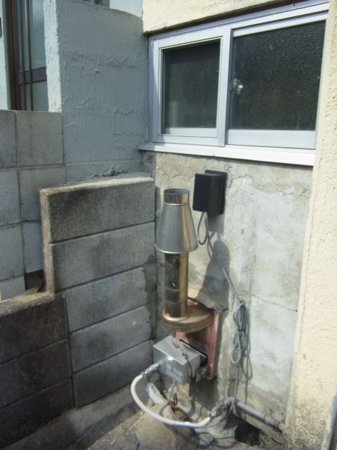宝塚市 戸建て セミ釜撤去及び追炊き付き給湯器、シャワー水栓新設工事