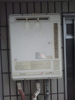 大阪市浪速区 賃貸マンション ノーリツ ガス給湯器 取替 工事(交換)