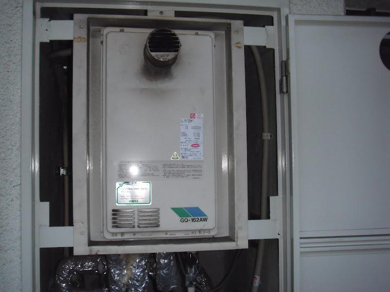 尼崎市 マンション ノーリツ ボックス内設置 ガス給湯器 取替 工事(交換)