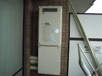 尼崎市 マンション ノーリツ ガス給湯器 高温差し湯タイプ 取替 工事(交換)
