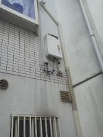 兵庫県 芦屋市 戸建て パーパス エコジョーズ ガス風呂給湯器 新設工事