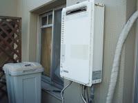 神戸市東灘区 マンション ベランダ ノーリツ ガス給湯器 取替交換工事