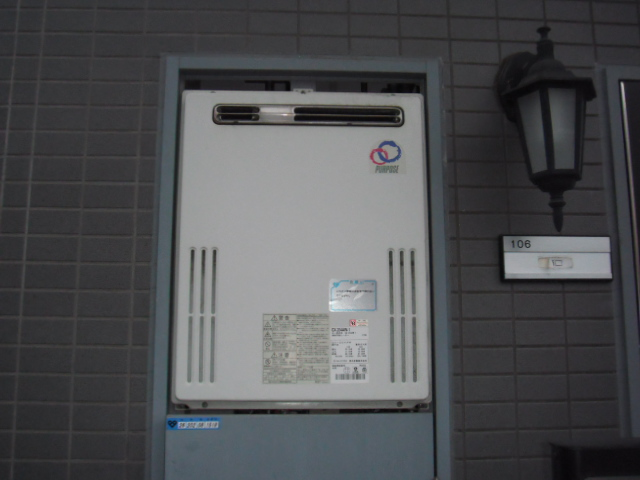 兵庫県神戸市灘区 マンション ノーリツ ガス追い炊き付き給湯器 取替交換工事