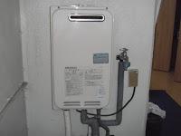 兵庫県芦屋市 マンション ノーリツ ガス給湯器 標準設置形 取替交換工事
