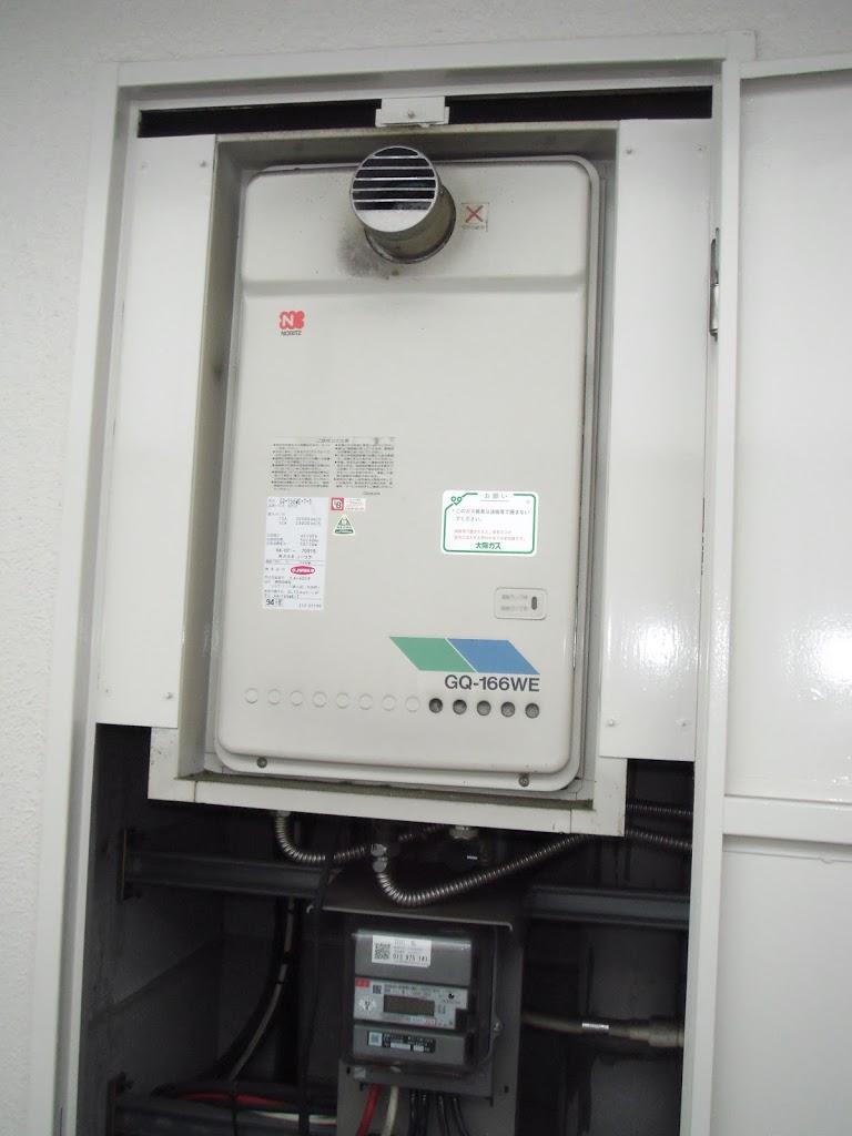 兵庫県 西宮市 マンション ノーリツ ガス給湯器 16号 扉内設置形 前方排気 取替交換工事