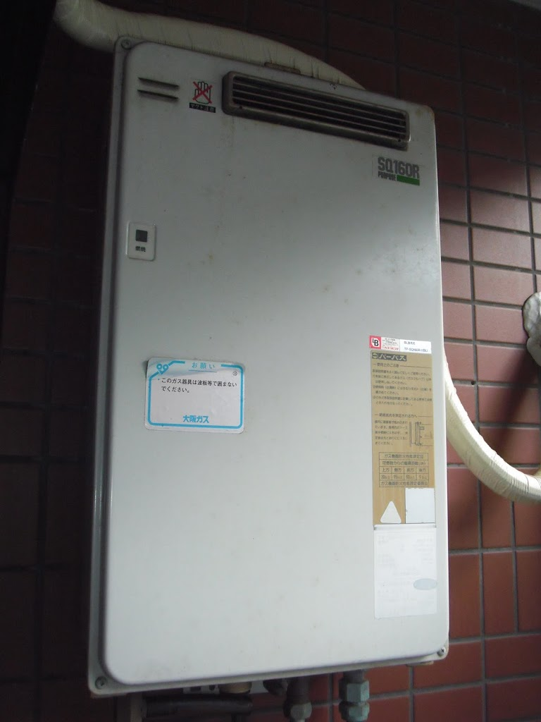 兵庫県 西宮市 マンション ノーリツ 16号 ガス給湯器 屋外設置型 取替交換工事施工