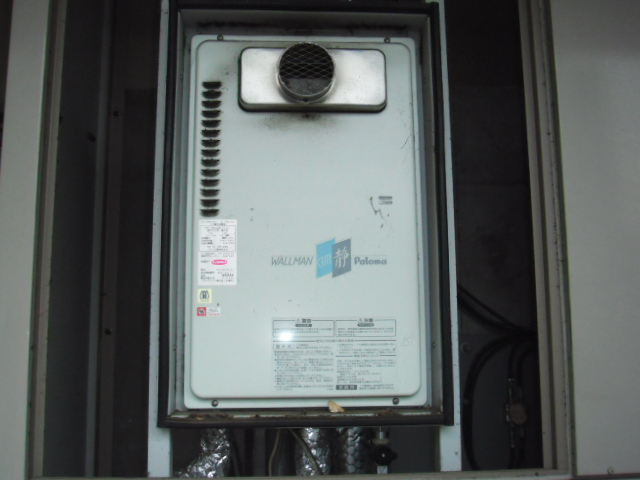 兵庫県 芦屋市 マンション パーパス ガス給湯器 16号 扉内設置形 前方排気 取替交換工事