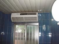 兵庫県 宝塚市 戸建て住宅 リンナイ 浴室暖房乾燥機 取替交換工事 施工