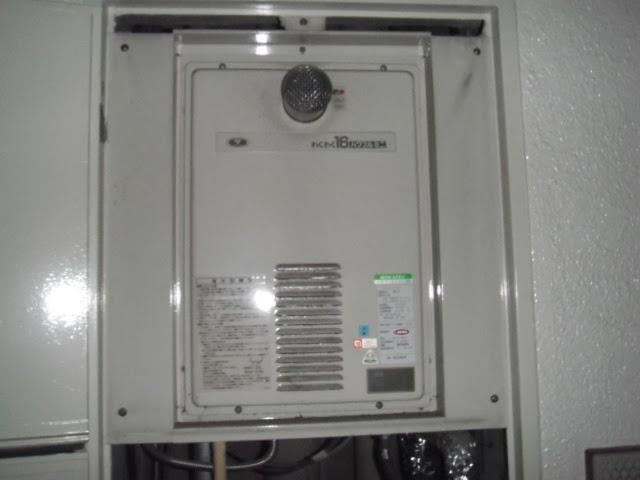 兵庫県 尼崎市 マンション ノーリツ 16号 ガス給湯器 PS内設置 前方排気型 取替交換工事施工