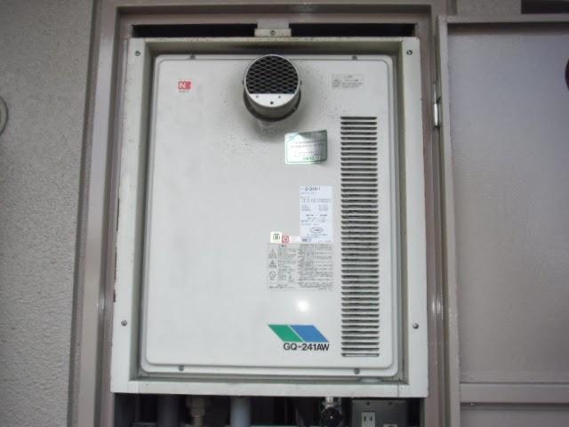 兵庫県 尼崎市 マンション リンナイ ガス給湯器 24号 高温水供給方式 PS扉内設置 前方排気形 取替交換工事 施工