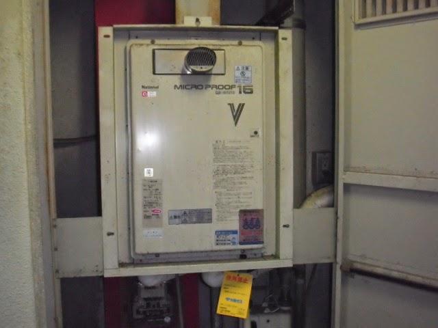 兵庫県 神戸市 長田区 マンション ノーリツ 16号 ガス給湯器 PS扉内設置 前方排気 取替交換工事 施工