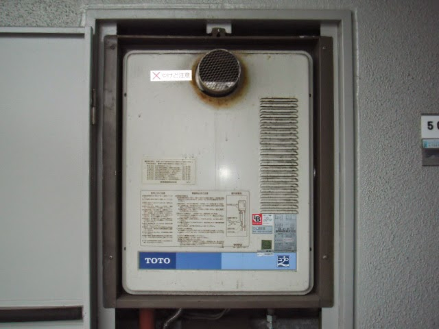 兵庫県 尼崎市 マンション 16号 ノーリツ ガス給湯器 PS設置型 前方排気 取替交換工事施工