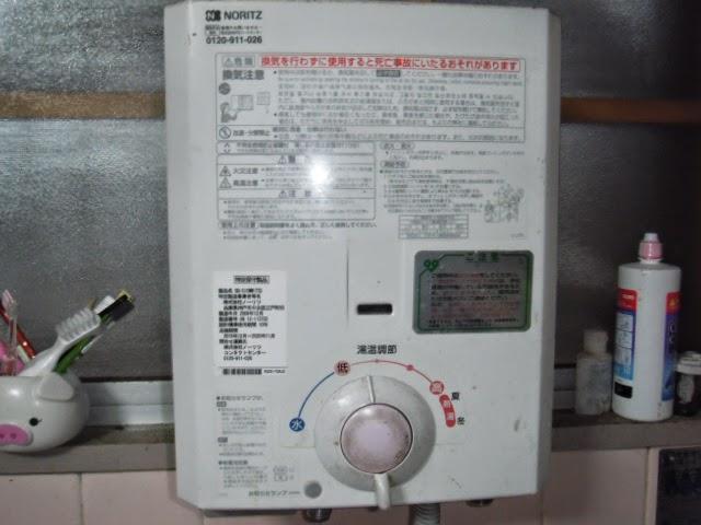 兵庫県 尼崎市 マンション ハーマン 5号 元止湯沸かし器 取替交換工事施工