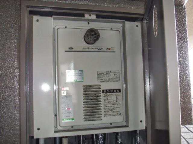 兵庫県 尼崎市 マンション リンナイ 16号 ガス給湯器 高温水供給方式 PS扉内設置型 前方排気 取替交換工事 施工