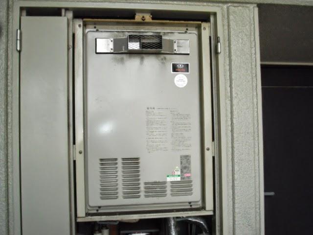 兵庫県 西宮市 マンション リンナイ ガスふろ給湯器 フルオート PS扉内設置 前方排気 取替交換工事施工