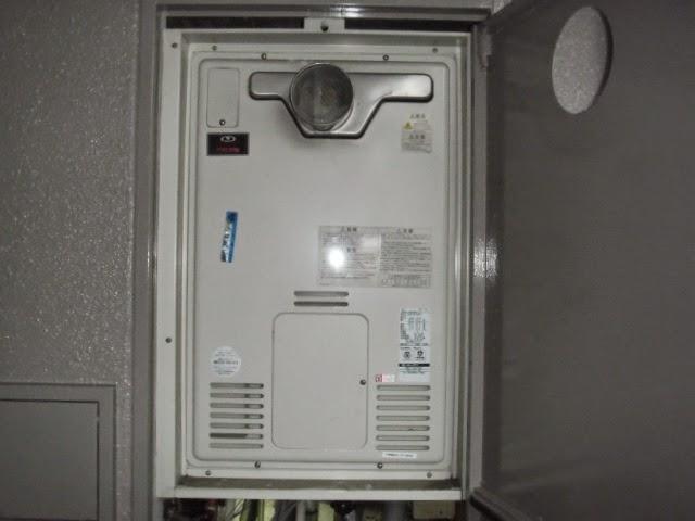 兵庫県 神戸市 東灘区 マンション リンナイ ガス温水暖房付き給湯器 フルオート PS設置型 前方排気 取替交換工事 施工