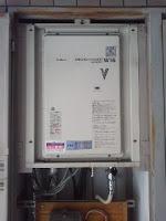 大阪市浪速区 マンション 16号 ノーリツ ガス給湯器 PS扉内設置 後方排気型 取替工事(交換)