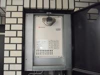 大阪市東淀川区 マンション 前方排気型 ノーリツ 16号 ガス給湯器 PS扉内設置 取替工事(交換)