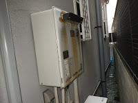 兵庫県 尼崎市 戸建て住宅 リンナイ 24号 ガスふろ給湯器 エコジョーズ 屋外壁掛型 セミオート 取替交換工事 施工