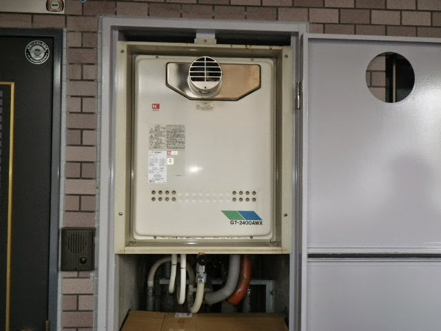 兵庫県 神戸市 中央区 マンション ノーリツ 24号 ガスふろ給湯器 PS扉内設置 前方排気 フルオート 取替交換工事施工