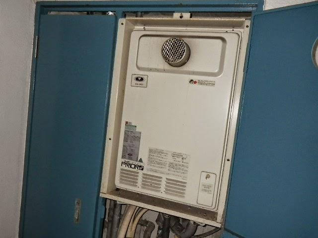 兵庫県 神戸市 垂水区 マンション ノーリツ 16号 ガス温水暖房付ふろ給湯器 PS扉内設置型 前方排気 取替交換工事施工