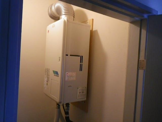 兵庫県 尼崎市 戸建て住宅 ノーリツ 24号 ガス給湯器 屋内設置型 強制給排気 取替交換工事施工