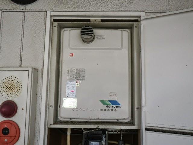 兵庫県 西宮市 ハイツ ノーリツ 16号 ガス給湯器 PS扉内設置型 前方排気 取替交換工事施工