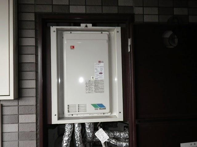 大阪府 大阪市 阿倍野区 マンション ノーリツ 16号 ガス給湯器 高温水供給方式 PS扉内設置 後方排気 取替交換工事施工