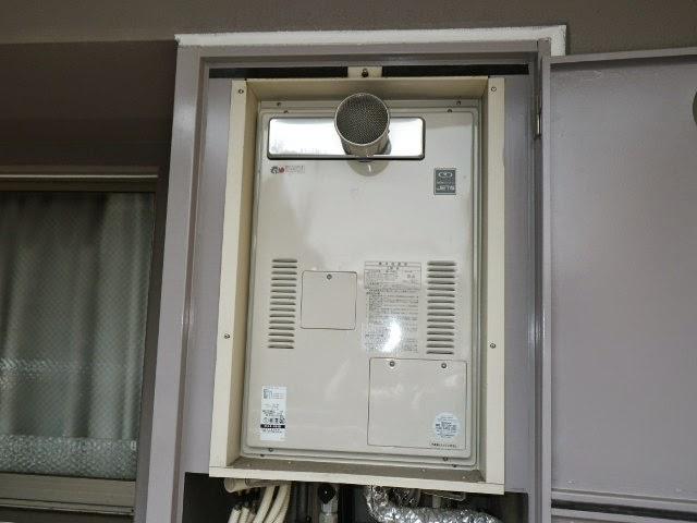 兵庫県 芦屋市 マンション ハーマン 24号 ガス温水暖房付き給湯器 高温水供給方式 PS扉内設置形 前方排気 取替交換工事施工