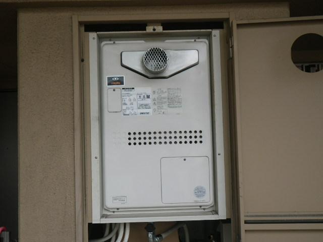 兵庫県 神戸市灘区 岸地通 マンション 24号 ガス追炊き付き暖房給湯器 取替交換工事施工 135-N072A から GTH-2444SAWX6H-T-1 BL