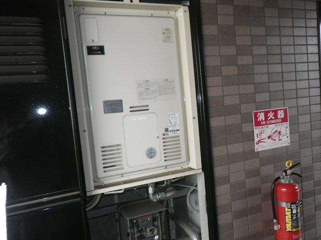 兵庫県尼崎市尾浜町 マンション リンナイ 24号 ガスふろ給湯器 PS設置 後方排気 取替交換工事施工 44-608 から RUF-A2405SAB(A)