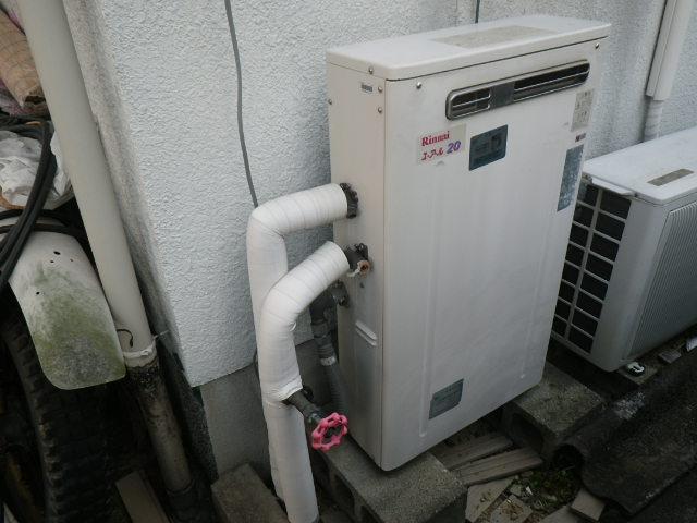 兵庫県川西市新田 戸建住宅 リンナイ20号 エコジョーズ 隣接設置型 取替交換工事施工 RFS-2005SA から RFS-E2008SA(A)