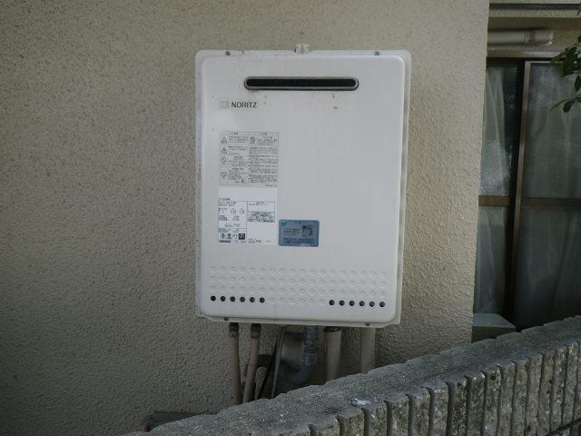 兵庫県西宮市上甲東園 戸建住宅 リンナイ 24号 エコジョーズ ガスふろ給湯器 取替交換工事施工 GT-2428SAWX から RUF-E2405SAW