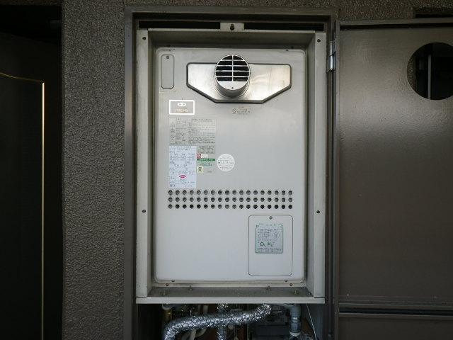 兵庫県西宮市上甲東園 マンション ノーリツ24号 ガス温水暖房付ふろ給湯器 取替交換工事施工 44-211 から GTH-2444AWX3H-T-1 BL