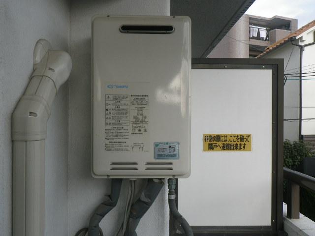 兵庫県西宮市獅子ケ口町 マンション ノーリツ16号ガス給湯器 取替交換工事施工 GK-1620K から GQ-1639WS