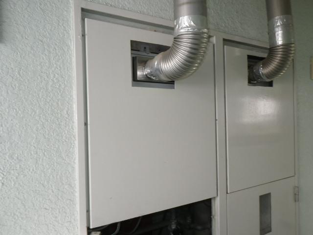 吹田市千里山西 マンション リンナイガス給湯器 取替交換工事施工 GS-1600T-1 から RUX-A1616T-L-E