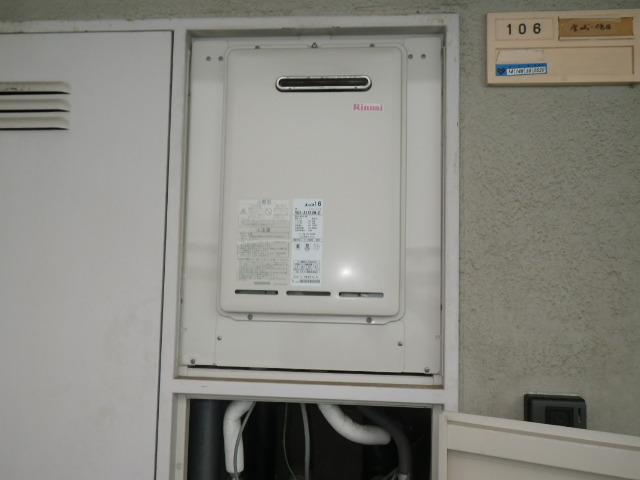 尼崎市南塚口町 マンション ノーリツ16号ガス給湯器 取替交換工事施工 RUX-A1610W-E から GQ-1639WS