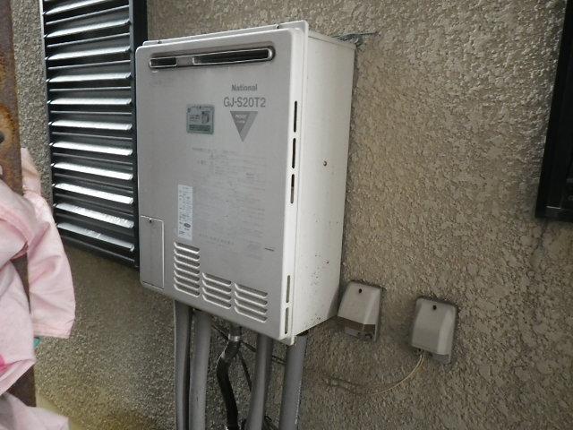 尼崎市浜 戸建住宅 ノーリツ20号ガスふろ給湯器 取替交換工事施工 GJ-S20T2 から GT-2060SAWX