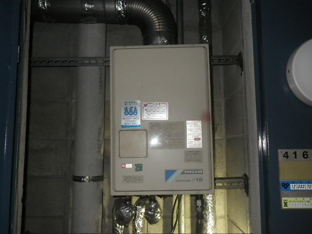 神戸市東灘区岡本 マンション リンナイ16号ガス給湯器 取替交換工事施工 RGH16DCENB から RUX-V1615SFFUA-E