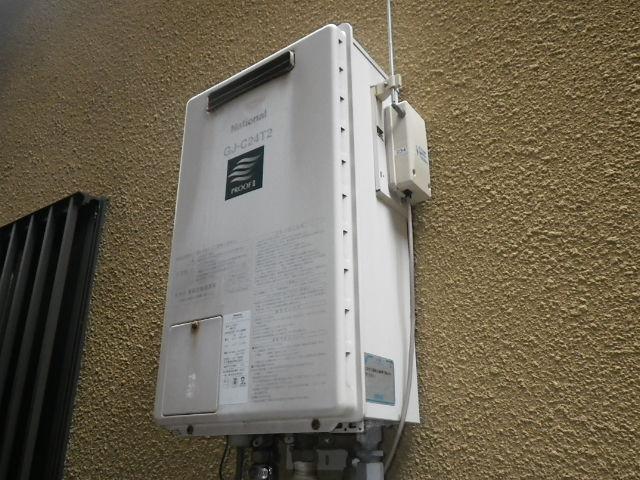 西宮市今津中町 戸建住宅 リンナイ 24号 エコジョーズ ガスふろ給湯器 取替交換工事施工 GJ-C24T2 から RUF-E2405SAW
