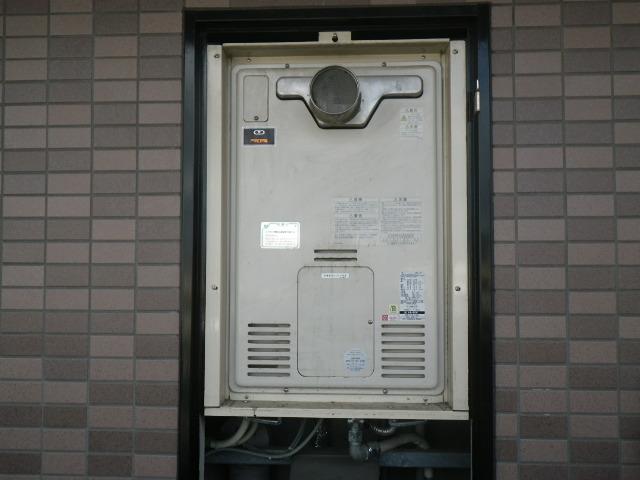 西宮市甲子園北町マンション リンナイ 24号ガスふろ給湯器 取替交換工事施工 44-606 から RUF-A2405SAT-L