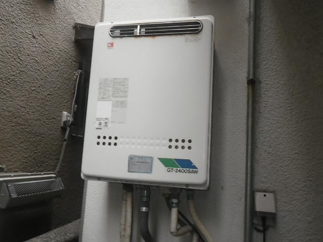 神戸市北区鹿の子台北町 戸建住宅 ノーリツ24号ガスふろ給湯器 取替交換工事施工 GT-2400SAW から GT-2460SAWX-1