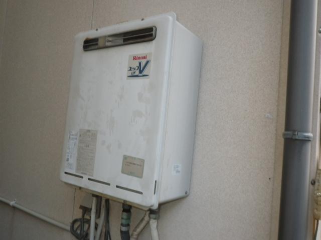 尼崎市崇徳院 戸建住宅 リンナイ 20号 ガスふろ給湯器取替交換工事施工 RUF-V2001SAW から RUF-A2005SAW(B)