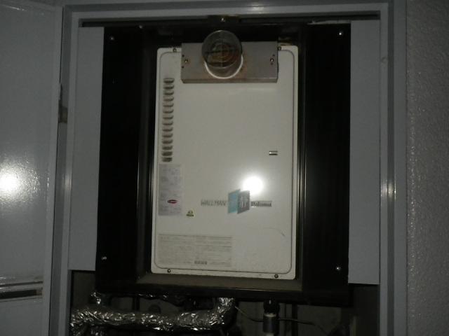 尼崎市武庫之荘東 マンション ノーリツ16号ガス給湯器 前方排気 取替交換工事施工 パロマPH-16CW3 から GQ-1639WS-T-1