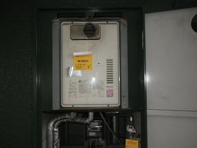 神戸市兵庫区塚本通マンション ノーリツ16号ガス給湯器 取替交換工事施工 リンナイ RUX-1616POST-E から GQ-1639WS-T-1