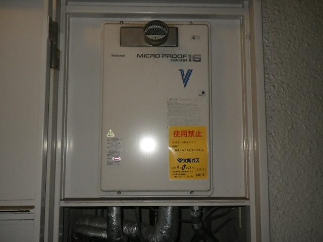 神戸市垂水区千鳥が丘マンション リンナイ16号ガス給湯器 取替交換工事施工 ナショナル GW-16T2TZ から RUX-A1616T-E