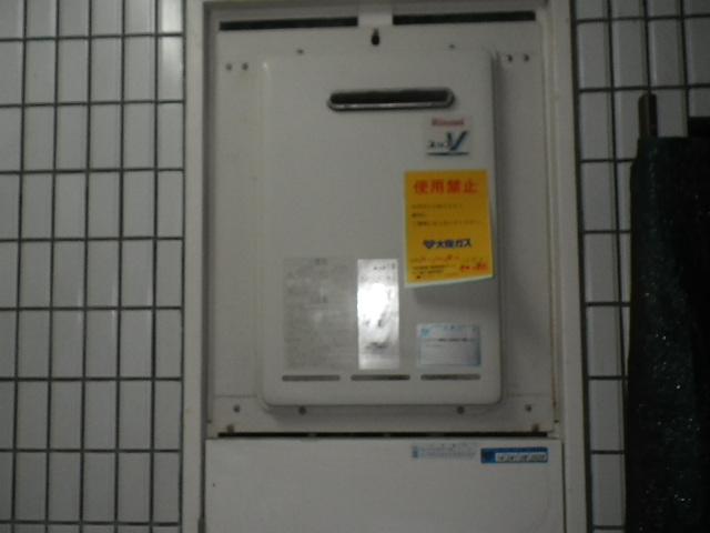 尼崎市御園 マンション ノーリツ16号ガス給湯器 取替交換工事施工 リンナイ RUX-V1615W-E から GQ-1639WS-1